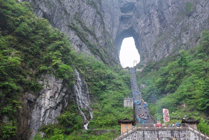 在天门山,中国的自然曲拱 免版税库存照片