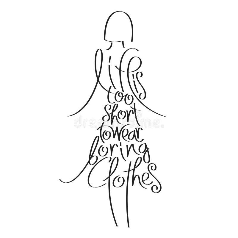 在妇女剪影的时尚行情,生活太短的以至于不能穿使不耐烦的衣裳,时尚印刷术,时尚书法 向量例证