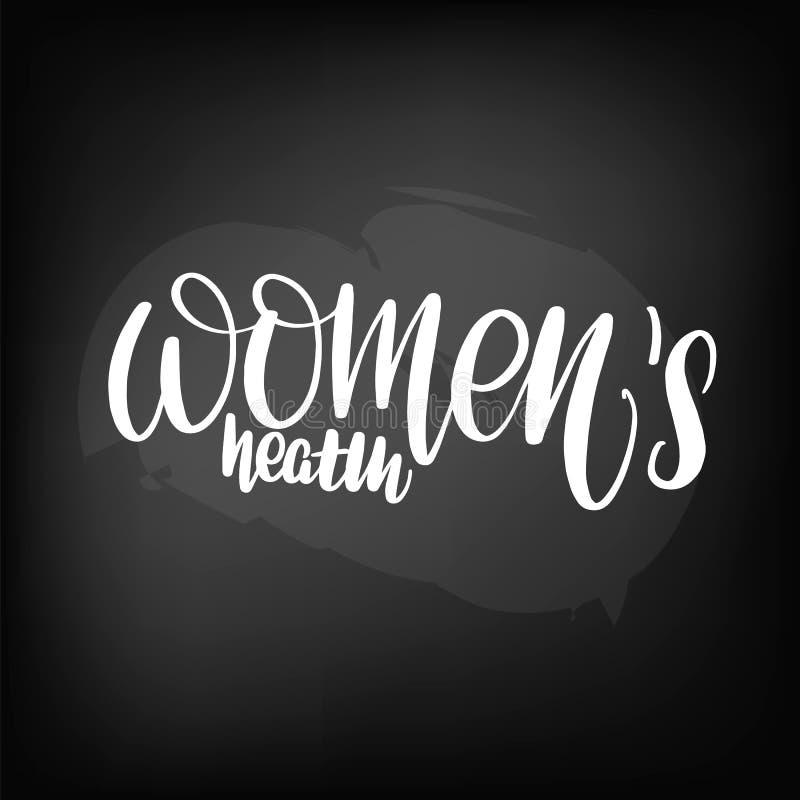 在妇女的健康上写字 皇族释放例证