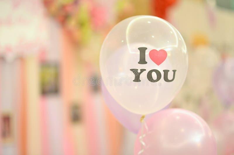 在婚礼聚会的气球 库存图片