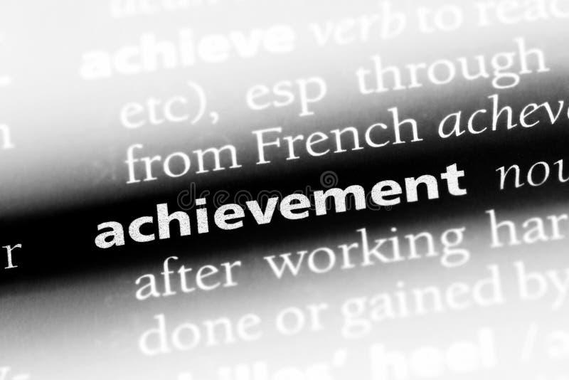 在字典的成就词 成就概念 库存照片