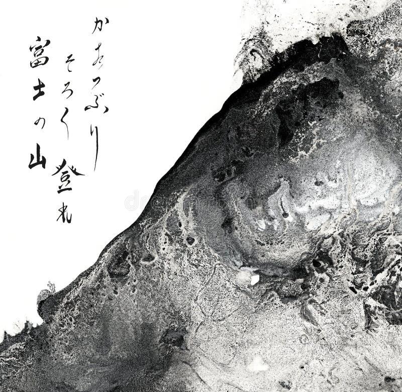 在富士倾斜的蜗牛  向量例证