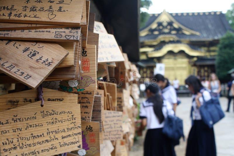 在寺庙之外的木头写的祷告 库存图片