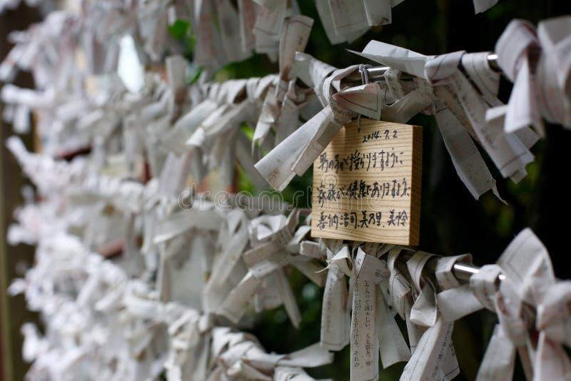 在寺庙的纸时运 免版税库存图片