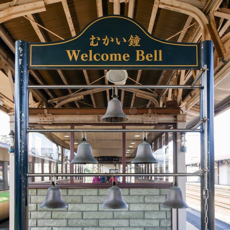 在小樽火车站,北海道,日本的受欢迎的响铃 免版税库存图片