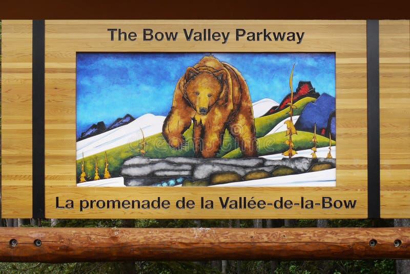 在山风景绘画的熊 库存照片