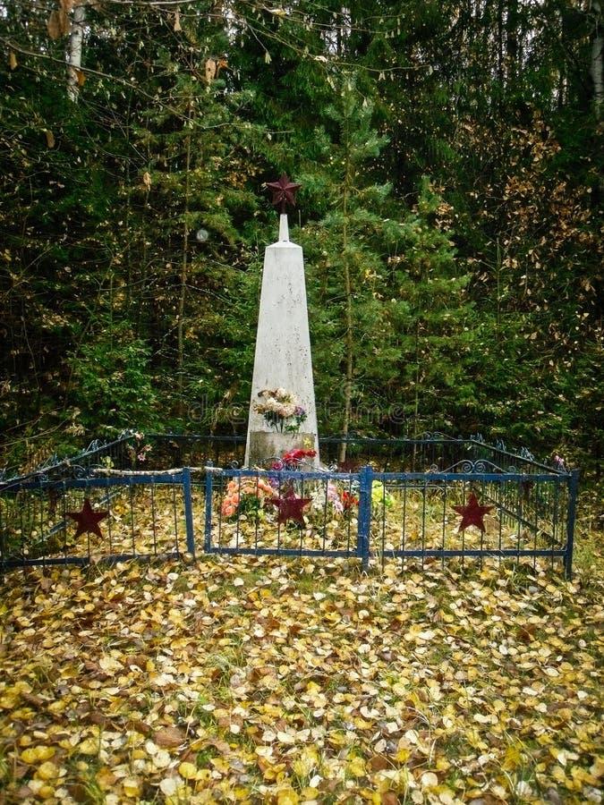 在巨大爱国战争的战士战争坟墓的纪念品1941-1945在卡卢加州地区在俄罗斯 免版税库存图片