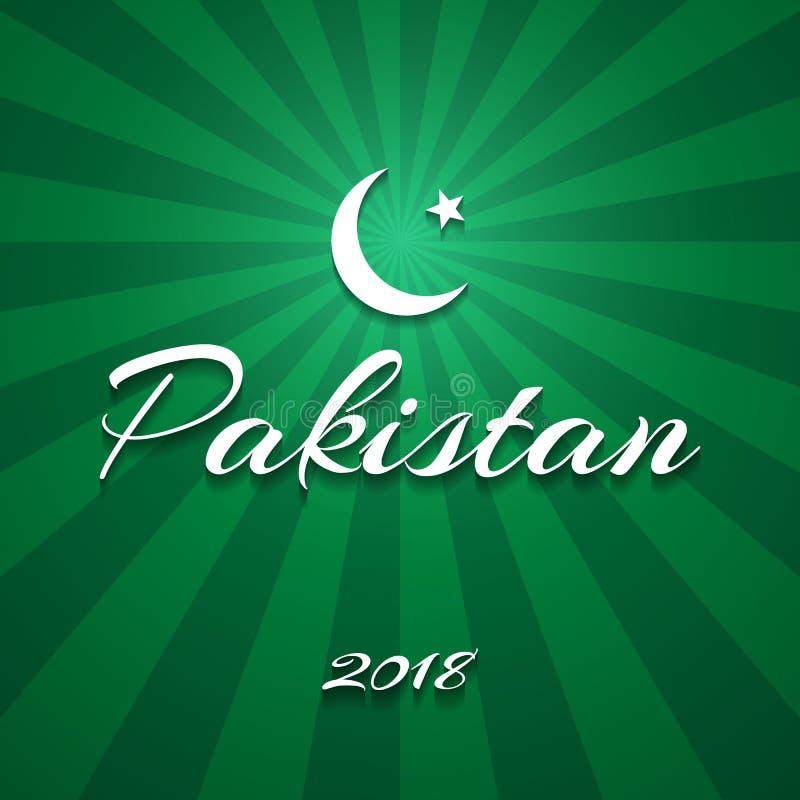 在巴基斯坦月牙和星传染媒介中国旗的题字巴基斯坦  库存例证