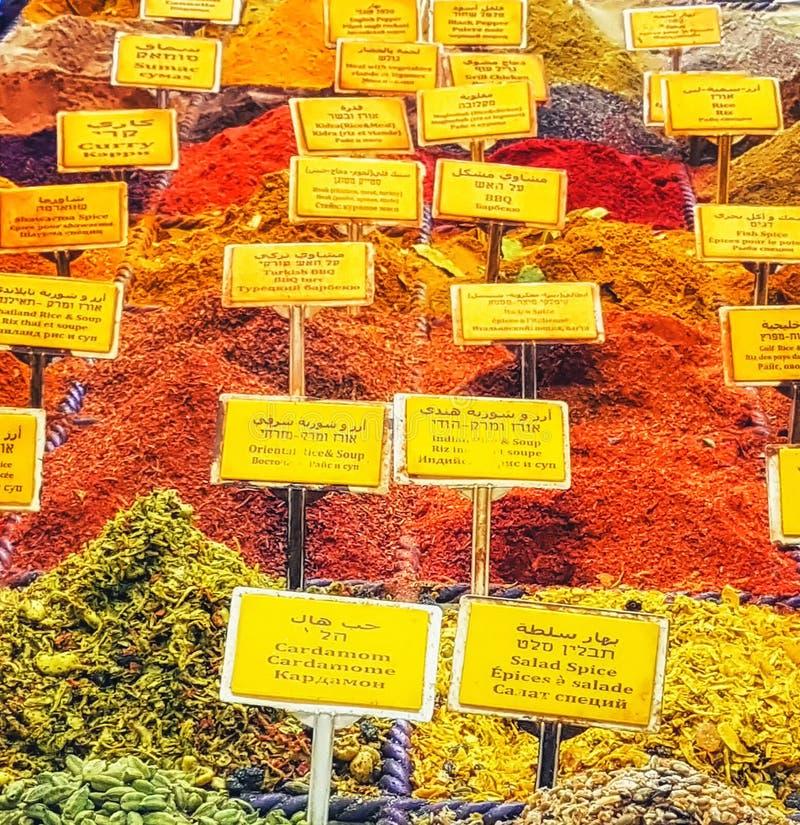 香料容器在耶路撒冷 免版税图库摄影