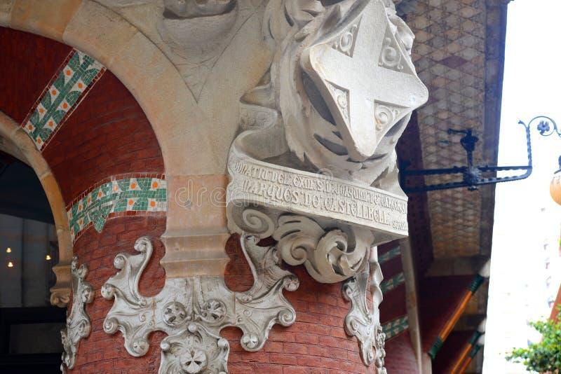 在帕劳de la Musicaa Catalana的雕塑 免版税库存图片