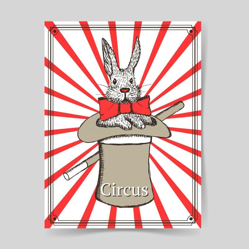 在帽子的剪影兔子在葡萄酒样式 皇族释放例证