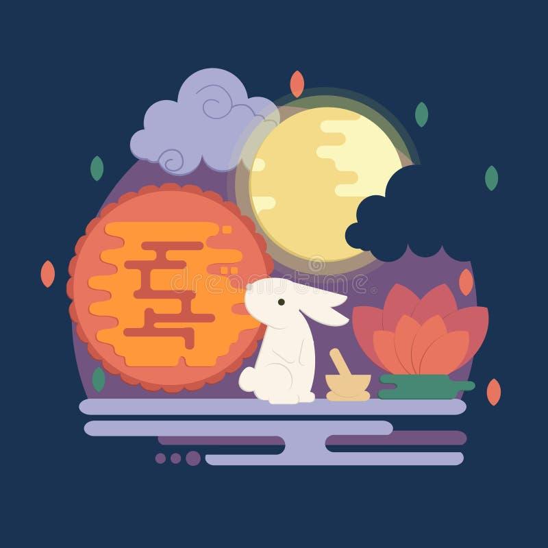 在平的样式的中国中间秋天节日例证 向量例证