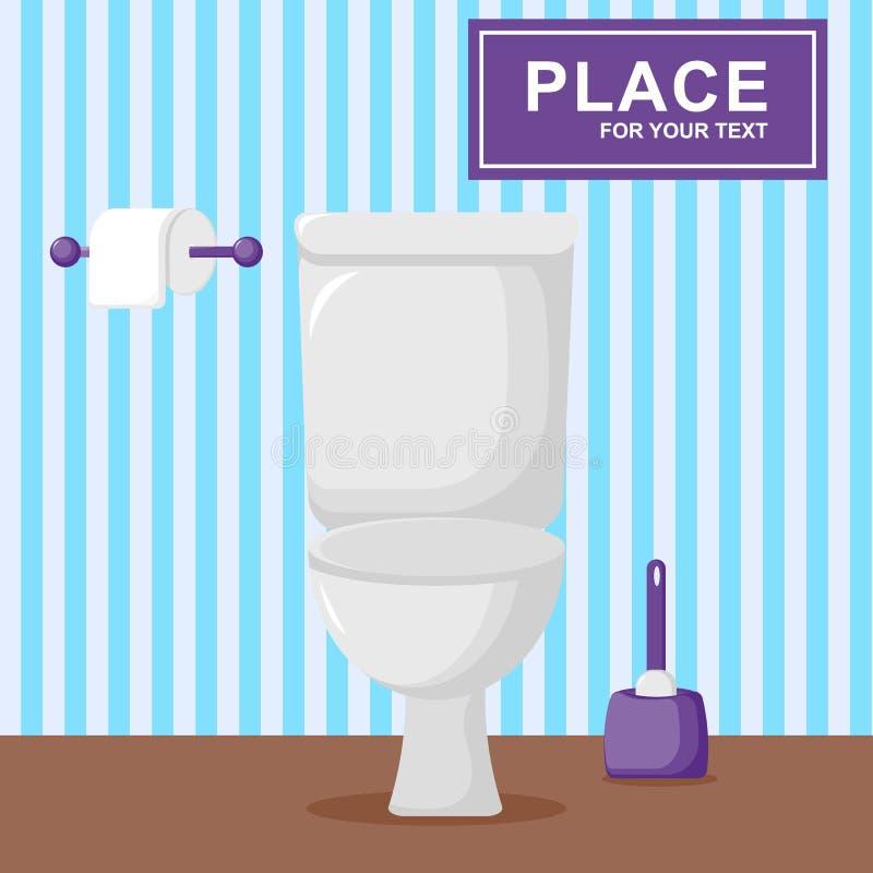 在平的样式的白色陶瓷洗手间 库存例证