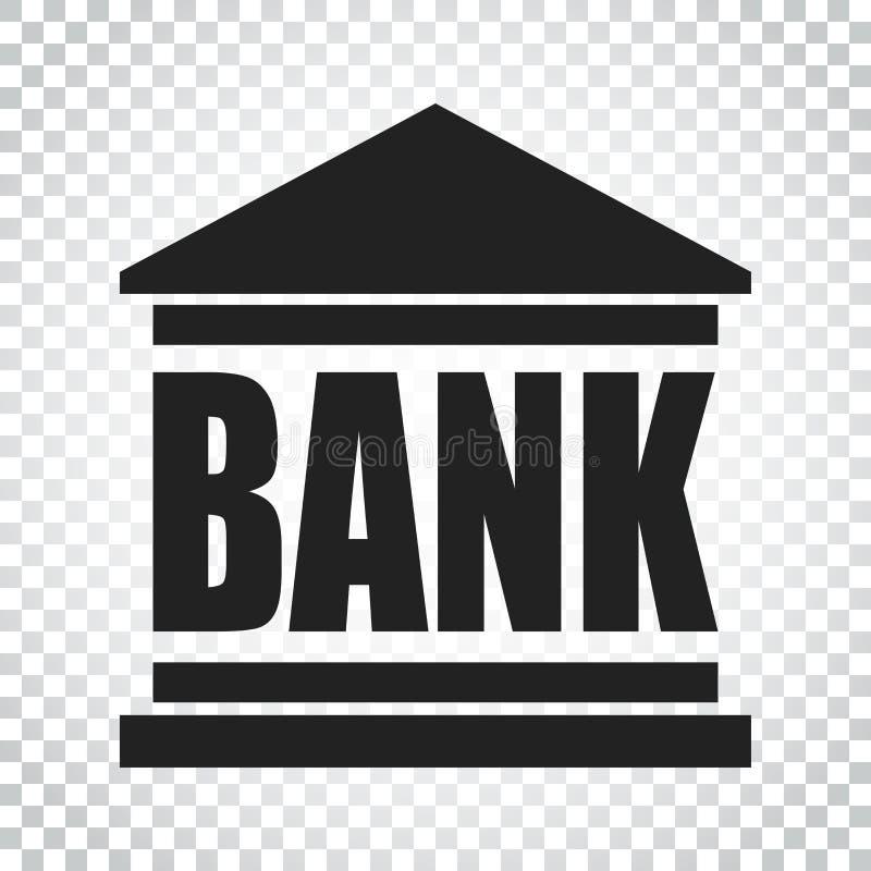 在平的样式的银行大楼象 在孤立的传染媒介例证 库存例证