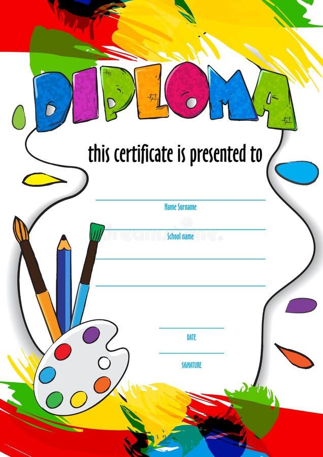 在幼儿园或学校导航样式交付的儿童的文凭在一场创造性的比赛 孩子的文凭  向量例证