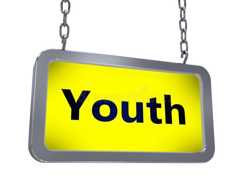 在广告牌的青年时期 库存例证