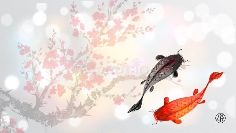 在开花和两条大鱼的佐仓分支在白色发光的背景 传统东方墨水绘画sumi-e, u罪孽 皇族释放例证