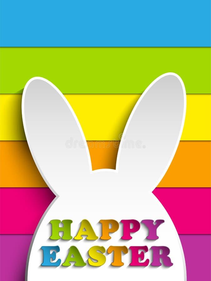 在彩虹背景的愉快的复活节兔子兔宝宝 向量例证
