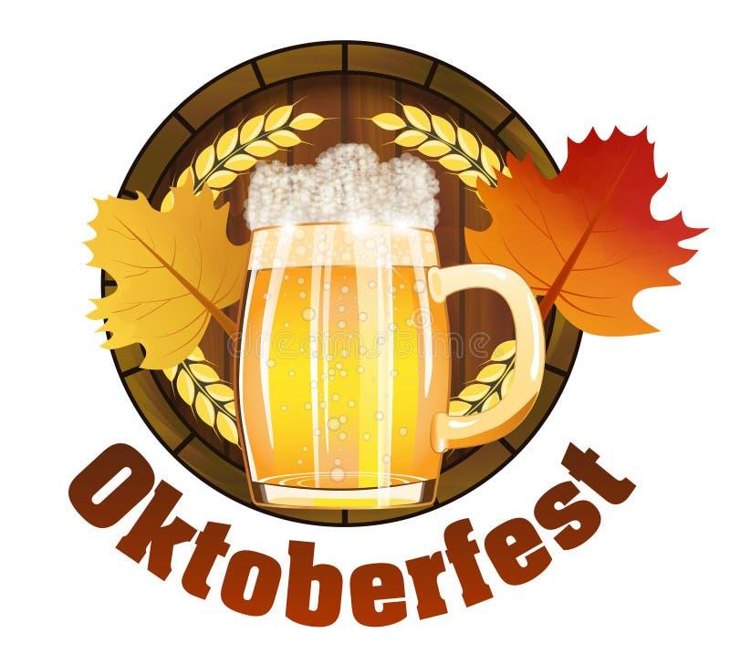 在德国象征海报的或横幅的啤酒节日慕尼黑啤酒节用用新鲜的储藏啤酒、桶和枫叶 向量 皇族释放例证