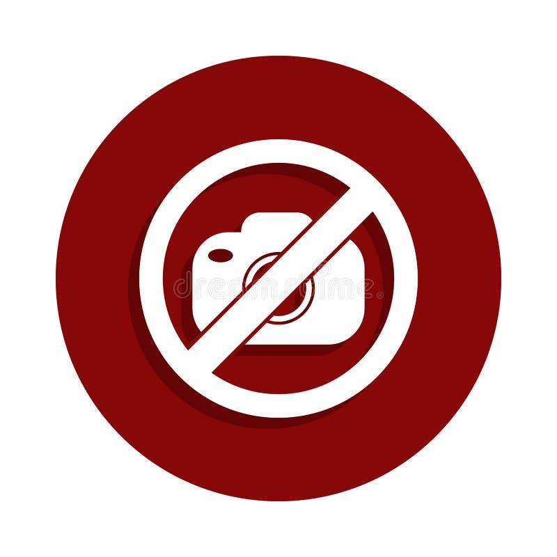 在徽章样式的没有照片照相机象 一衰落汇集象可以为UI, UX使用 皇族释放例证