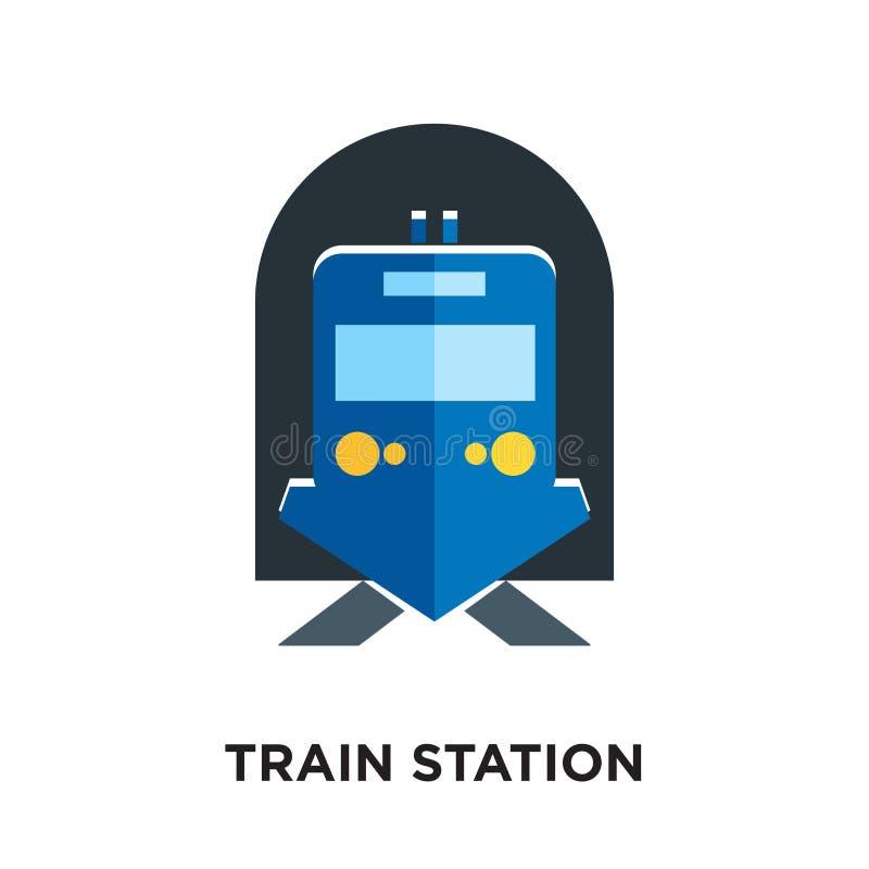 在您的网的白色背景隔绝的火车站商标,mo 皇族释放例证