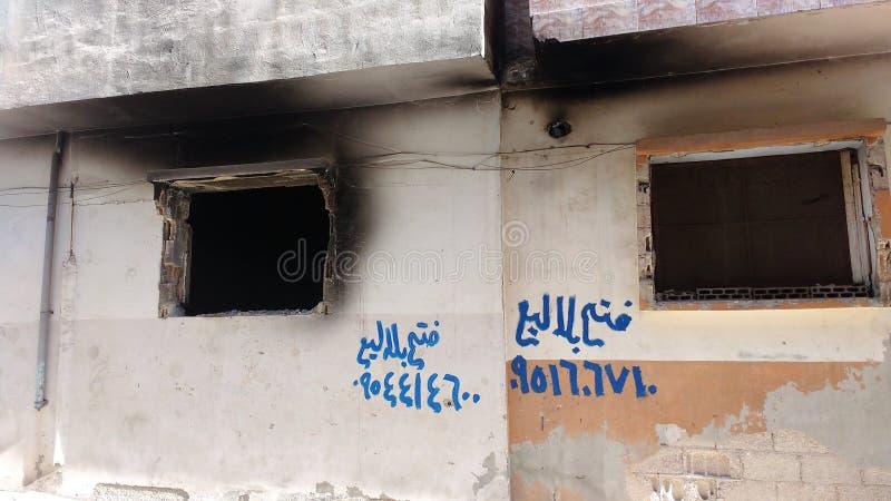 在战争以后的homs城市 免版税库存图片