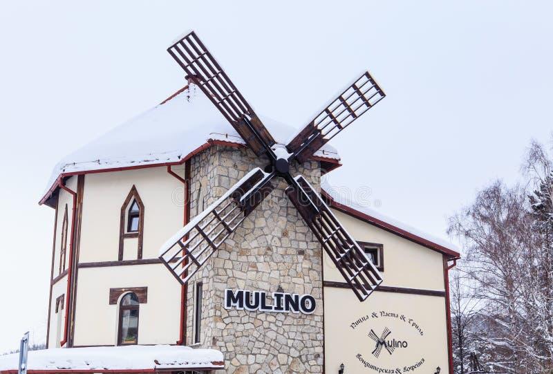 在手段Belokurikha的咖啡馆Mulino 二者择一地 库存图片