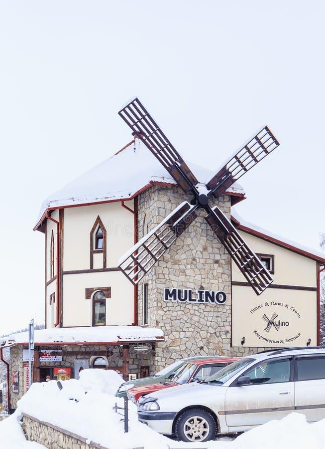 在手段Belokurikha的咖啡馆Mulino 二者择一地 图库摄影