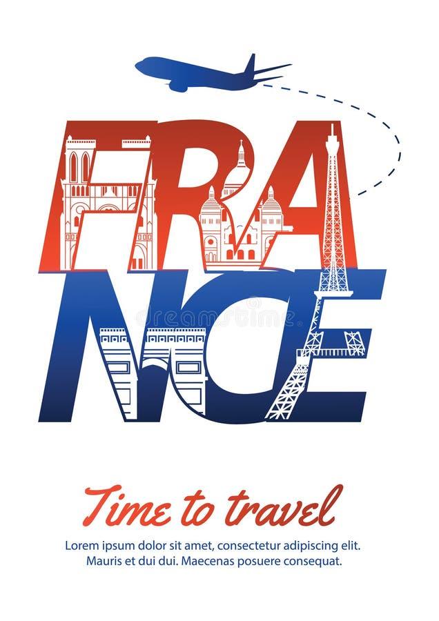 在文本,全国fla里面的法国著名地标剪影样式 向量例证