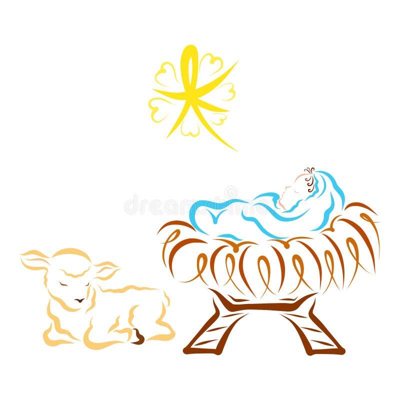 在新出生的耶稣基督和睡觉羊羔的发光的星 皇族释放例证