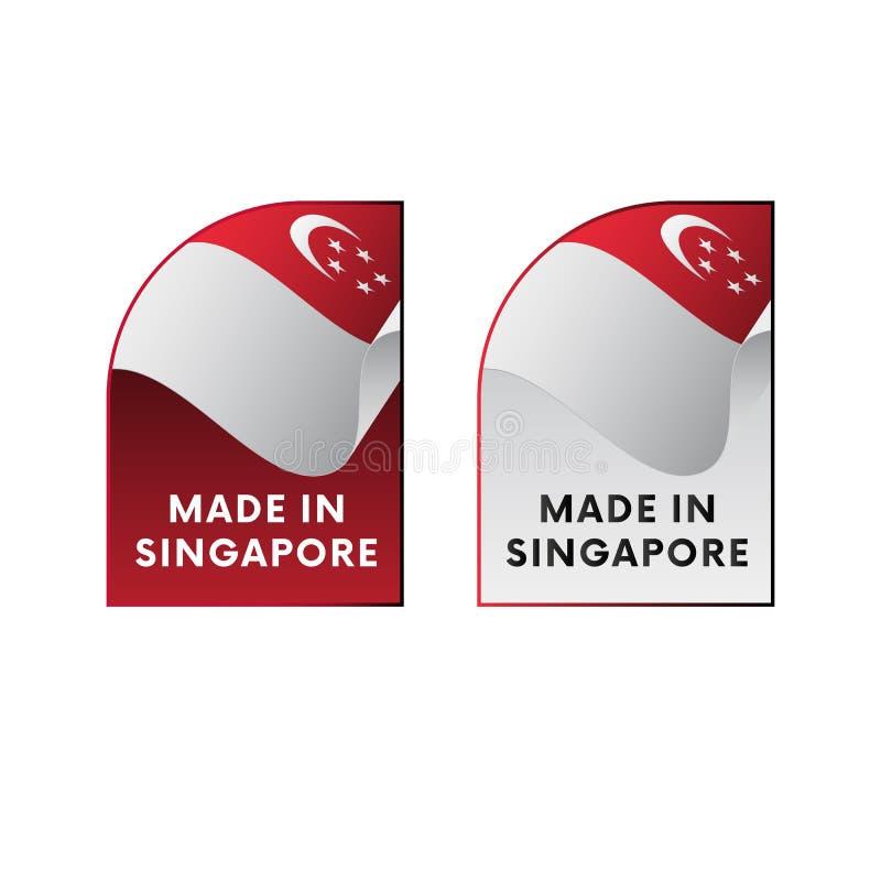 在新加坡做的贴纸 向量 皇族释放例证