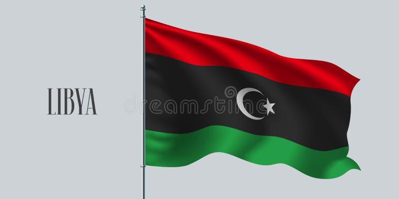 在旗杆传染媒介例证的利比亚挥动的旗子 皇族释放例证