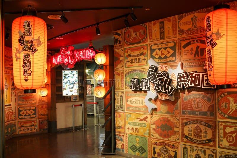 在日本的札幌拉面共和国 图库摄影