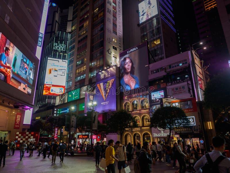 在时报广场购物中心附近被拍的照片在罗素街道香港附近 免版税库存照片