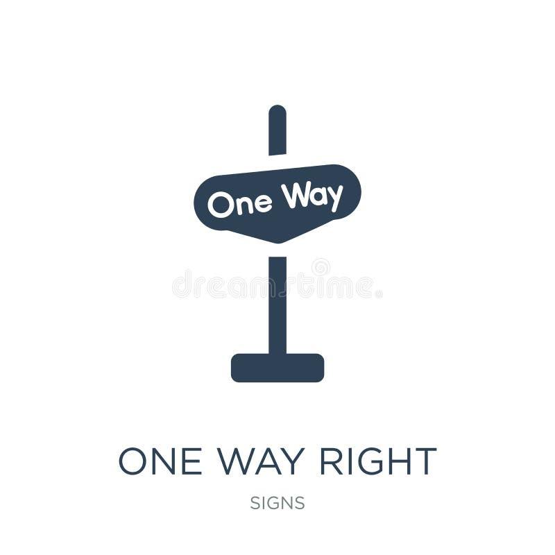 在时髦设计样式的一个方式右箭头象 在白色背景隔绝的一个方式右箭头象 一方式右箭头传染媒介 库存例证