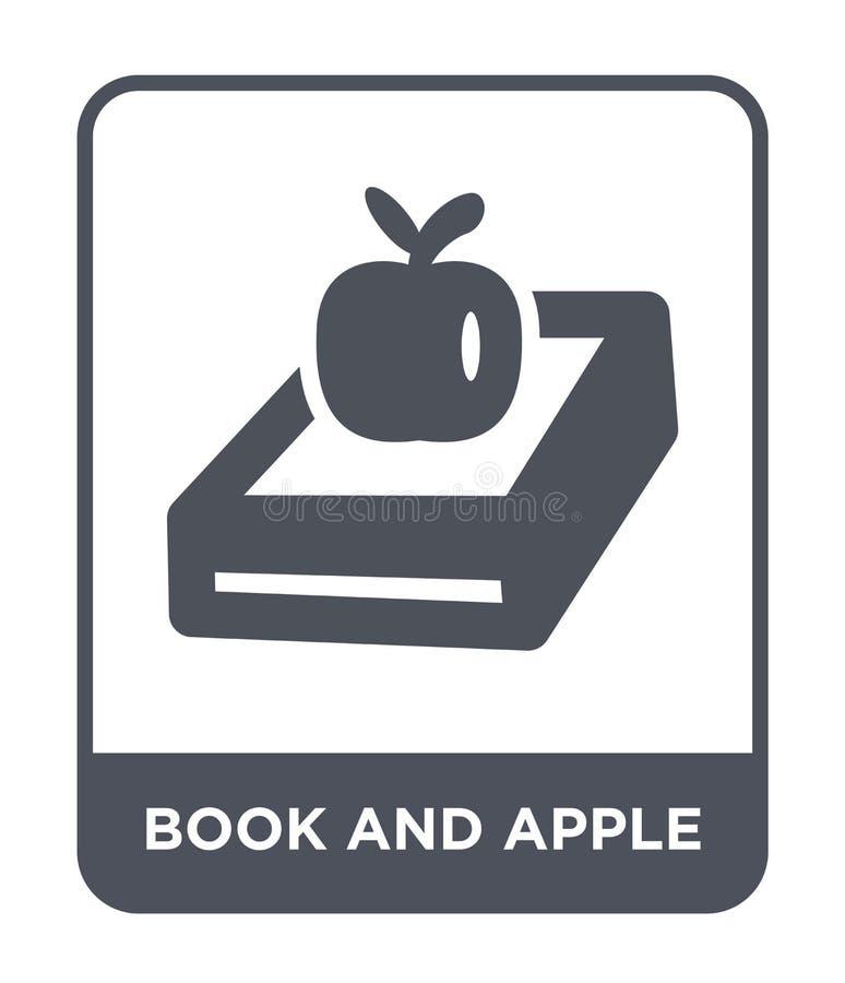 在时髦设计样式的书和苹果象 在白色背景隔绝的书和苹果象 书和苹果简单传染媒介的象 向量例证