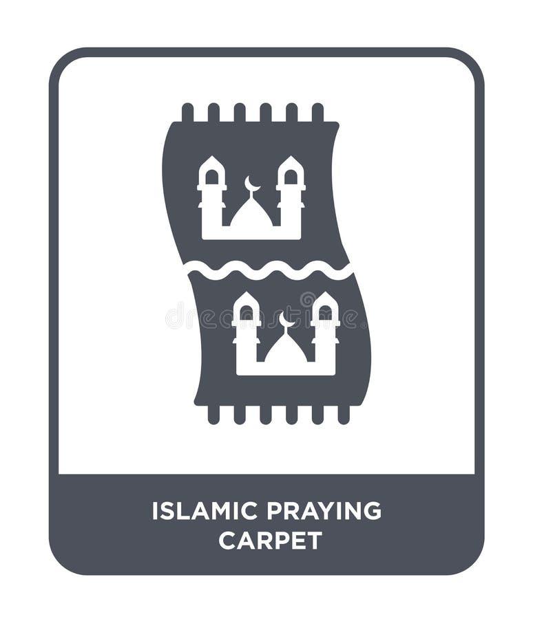 在时髦设计样式的伊斯兰教的祈祷的地毯象 在白色背景隔绝的伊斯兰教的祈祷的地毯象 伊斯兰教祈祷 向量例证