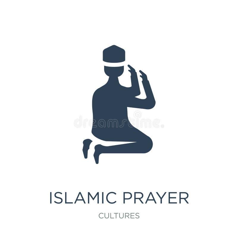 在时髦设计样式的伊斯兰教的祷告象 在白色背景隔绝的伊斯兰教的祷告象 简单伊斯兰教的祷告传染媒介的象 向量例证