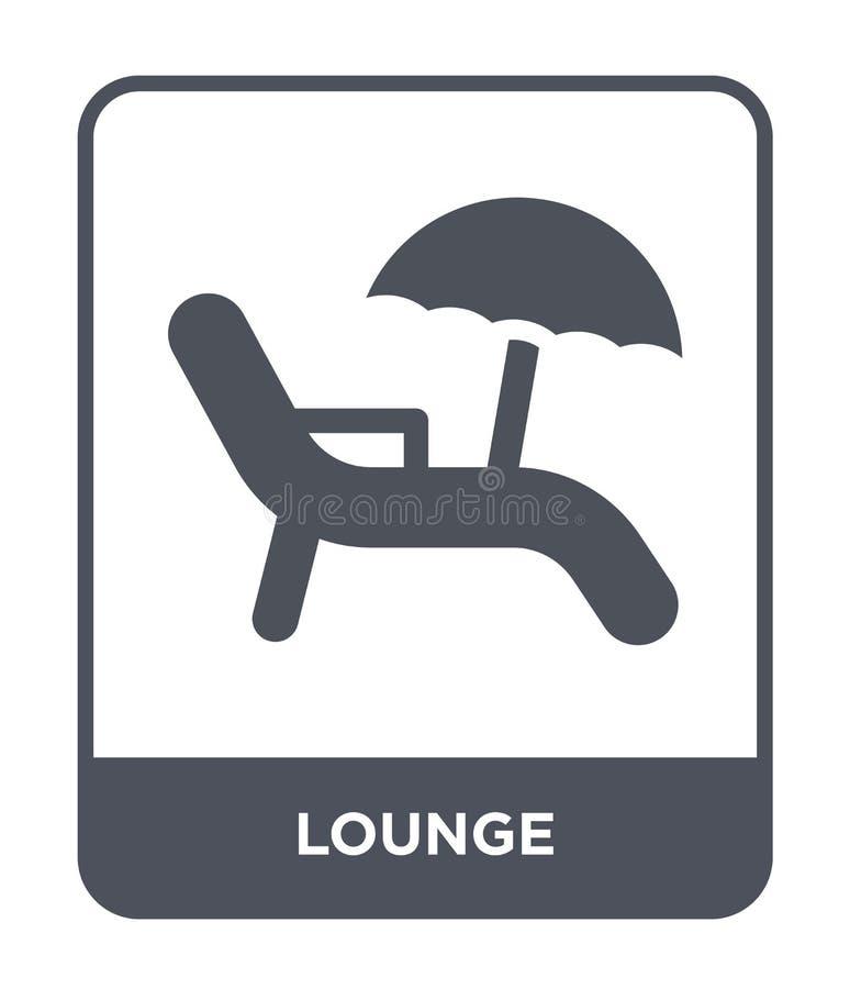 在时髦设计样式的休息室象 在白色背景隔绝的休息室象 休息室传染媒介象简单和现代平的标志为 向量例证