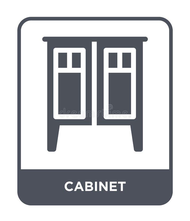 在时髦设计样式的内阁象 在白色背景隔绝的内阁象 内阁传染媒介象简单和现代平的标志 向量例证