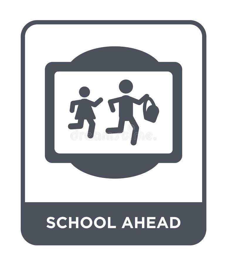 在时髦设计样式的前面学校象 在白色背景隔绝的前面学校象 学校简单前面传染媒介的象和 向量例证