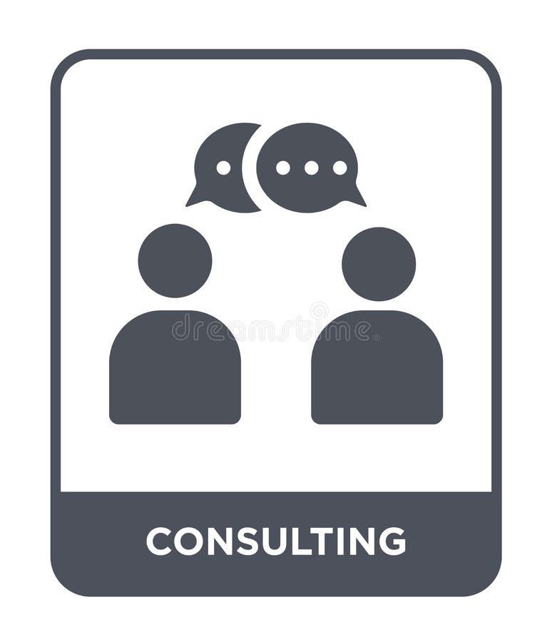 在时髦设计样式的咨询的象 在白色背景隔绝的咨询的象 现代咨询的传染媒介的象简单和 向量例证