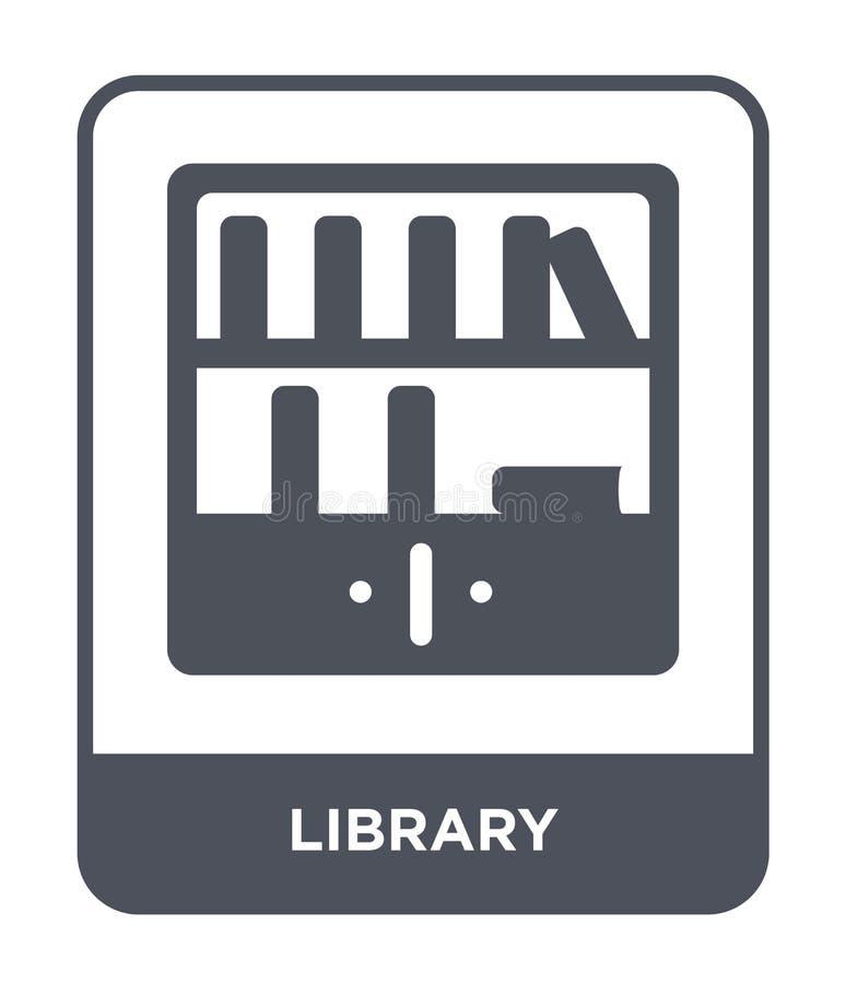 在时髦设计样式的图书馆象 在白色背景隔绝的图书馆象 图书馆传染媒介象简单和现代平的标志 库存例证