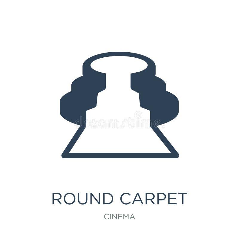 在时髦设计样式的圆的地毯象 在白色背景隔绝的圆的地毯象 简单圆的地毯传染媒介的象和 库存例证