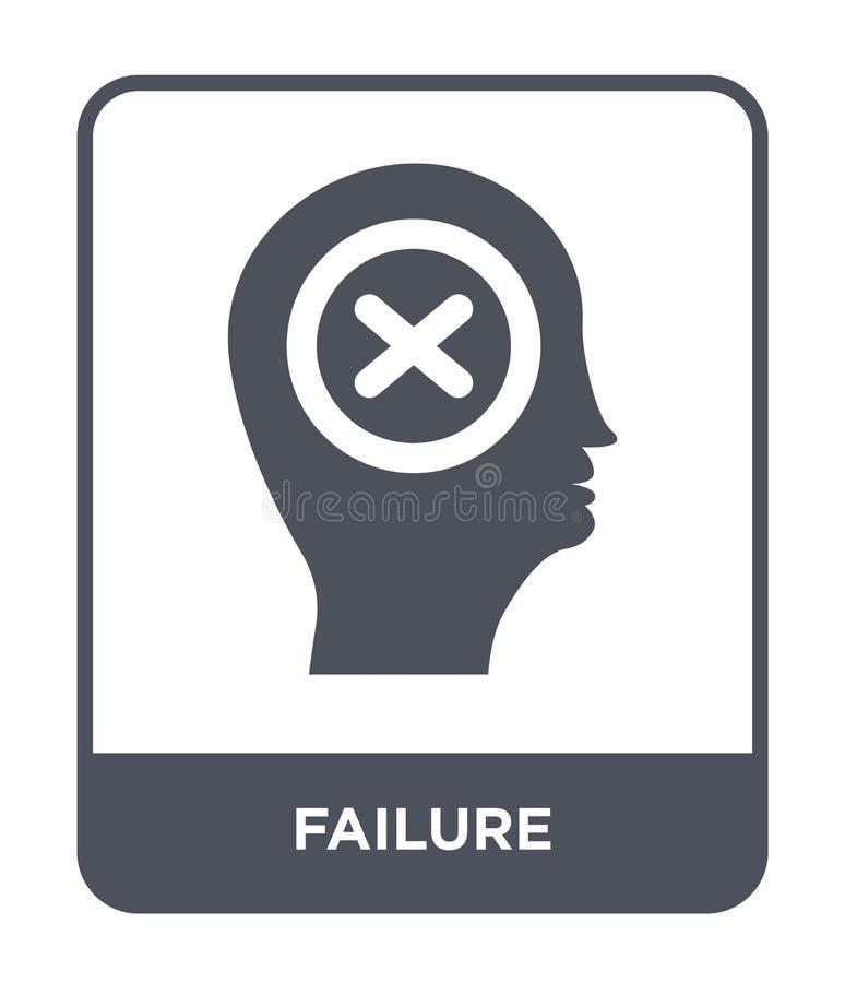 在时髦设计样式的失败象 在白色背景隔绝的失败象 失败传染媒介象简单和现代平的标志 库存例证