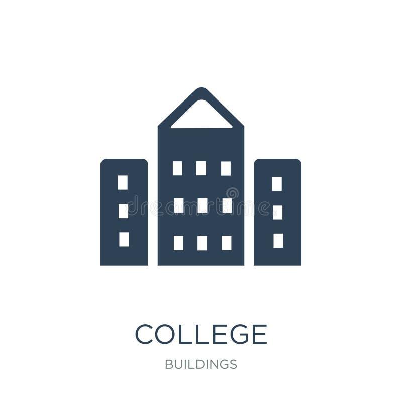 在时髦设计样式的学院象 在白色背景隔绝的学院象 学院传染媒介象简单和现代平的标志 皇族释放例证