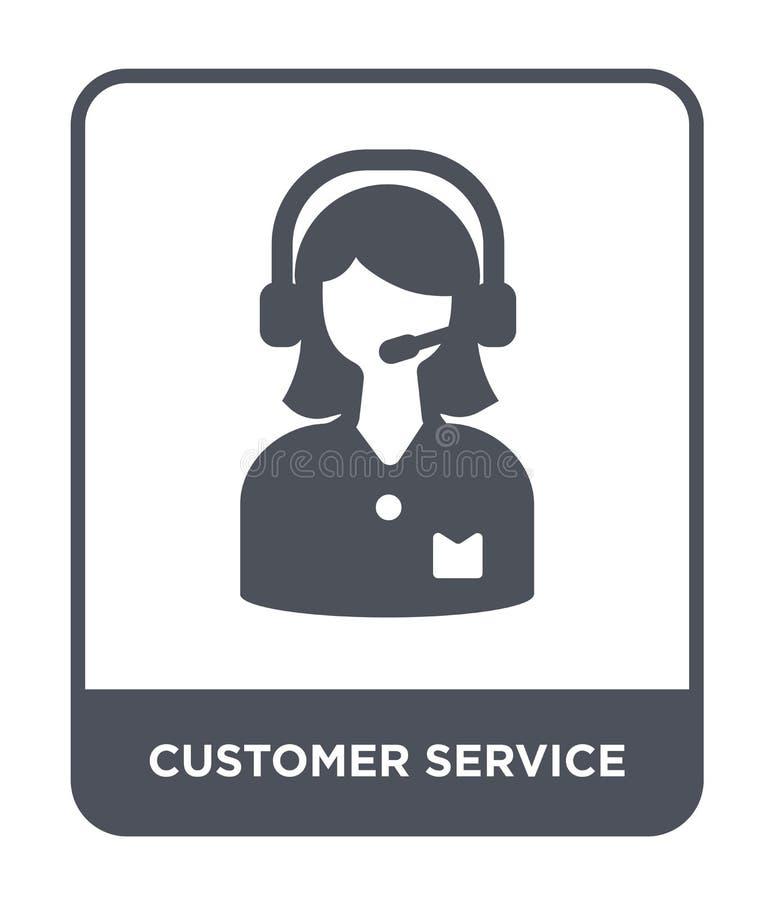 在时髦设计样式的客服象 在白色背景隔绝的顾客服务象 顾客服务传染媒介象 库存例证