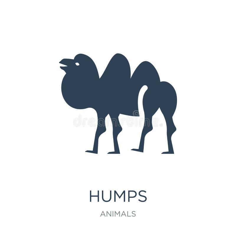 在时髦设计样式的小丘象 在白色背景隔绝的小丘象 小丘传染媒介象简单和现代平的标志为 皇族释放例证