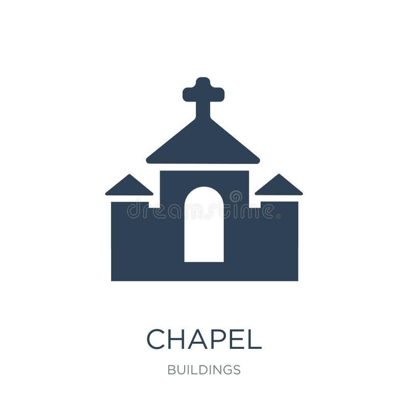 在时髦设计样式的教堂象 在白色背景隔绝的教堂象 教堂传染媒介象简单和现代平的标志为 皇族释放例证