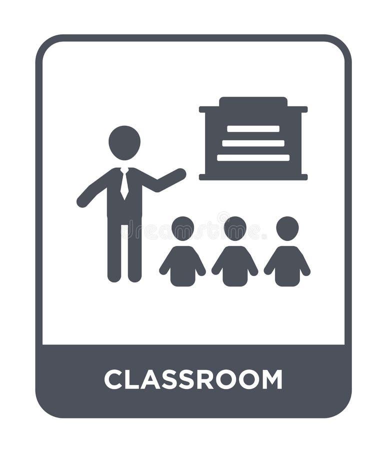 在时髦设计样式的教室象 在白色背景隔绝的教室象 教室传染媒介象简单和现代舱内甲板 皇族释放例证